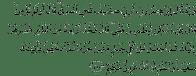 Quran 2_260