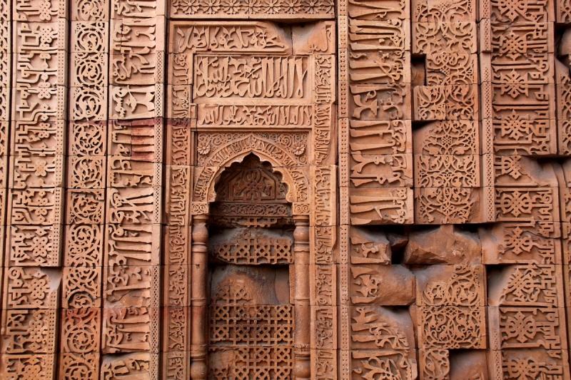 Delhi - Qutub Minar -Quwwat-ul-Islam Mosque
